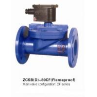 Wholesale Blue flame proof  Explosion proof solenoid valve water latching Direct acting from china suppliers