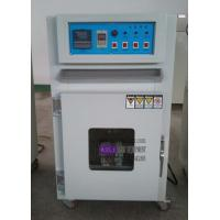 Wholesale High Temperature Vacuum Oven from china suppliers