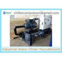 Wholesale 20 ton, 30 ton, 50 ton, 80 ton Energy Saving Screw Compressor Water Cooled Screw Chiller from china suppliers