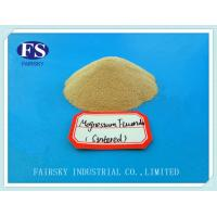 Wholesale Magnesium Fluoride Sintered(Fairsky) mainly used on the flux-cored wire& from china suppliers