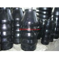 Wholesale steel  pipe reducer from china suppliers