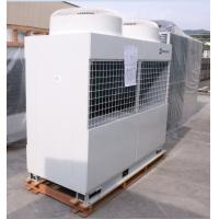 Wholesale Total Heat Recovery 58kW Air Cooled Modular Chiller 58 kW-928 kW from china suppliers
