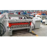 Wholesale 18 Stations Metrocopo Tile Roll Forming Machine For 0.2mm Aluminum Zinc Material from china suppliers