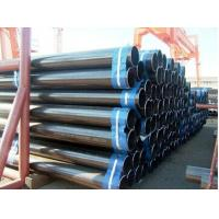 Wholesale SCH10 - SCH80 Steel Oil Petroleum Casing Pipe Hot Roll API 5CT J55 N80 K55 from china suppliers