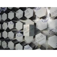 Buy cheap American Standard Bulletproof Plates Silicon Carbide  boron carbide tiles NIJ IV Hard Military Helicopter floor from wholesalers