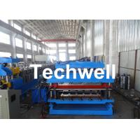 Wholesale 0.3 - 0.8mm Thickness Double Layer Roof Panel Roll Forming Machine For Roof Wall Cladding from china suppliers