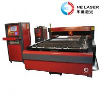 Wholesale 5P Water Cooling Aluminum Laser Cutting Machine 0.2mm - 8mm Cutting Thickness from china suppliers