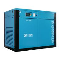 Buy cheap Silent Two Stage Screw Compressor With Permanent Magnetic Motor SKF Bearing from wholesalers