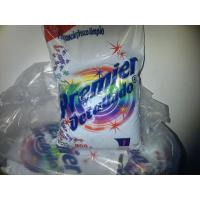 Buy cheap Ethiopia detergent powder from wholesalers