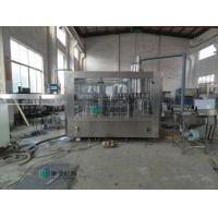 Quality CGF24-24-8 Water Bottle Filling Machine 8000-10000 bph Liquid Filling Machine for sale