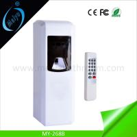 Wholesale hot sale new style remote control aerosol dispenser from china suppliers
