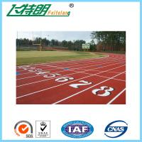 Wholesale Polyurethane Athletic Running Track Flooring / Synthetic Rubber Track Flooring Jogging Track from china suppliers