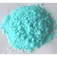 Wholesale Soluble NPK fertilizer12-36-12+TE Plant Growth Fertilizers from china suppliers