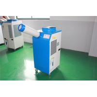 Wholesale 220V Portable Air Cooler Conditioner Spot Cooling Units Floor Standing CE Certification from china suppliers