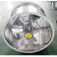 Wholesale Sell cooling pad exhaust fan poultry fan cone fan from china suppliers