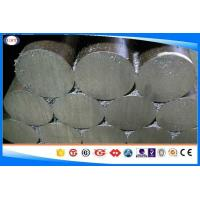 Wholesale Black / Bright Surface S7 hot work tool steel bar from china suppliers