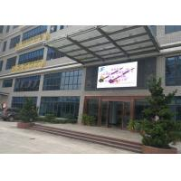 Wholesale Front Service Outdoor Digital Display Screens 8mm Outdoor Led Signs from china suppliers