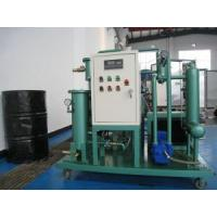 Wholesale Vacuum Turbine Oil Recycling Machine from china suppliers