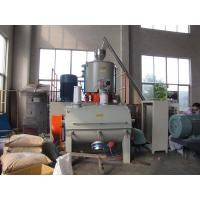 Wholesale Horizontal Type PVC Compounding Plastic Mixer Machine Cycling Water Cooling from china suppliers