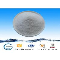 Wholesale 20-80 Ionicity wastewater treatment Powder Nonion Polyacrylamide from china suppliers