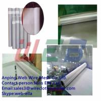 Buy cheap AISI 304/316 stainless steel wire mesh (Anping Factory) from wholesalers
