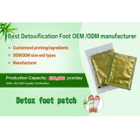 Wholesale golden color detox foot patch from china suppliers