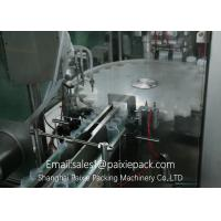 Quality High Production Capacity Honey Filling Machine Oil Filling Machine 2.2kw for sale