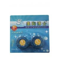 Wholesale Blue Chemical Toilet Cistern Blocks, wc cistern detergent from china suppliers