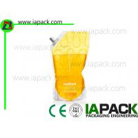 Stand-up Bag Edible Oil Pouch Packing Machine Auto 6 Working Station Up to 50 Bags/Min