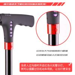 wholesale alluminiun alloy  telescopic walking cane with umbrella , radiation protection LED  crutch  umbrella