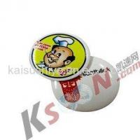 Wholesale PVC Fridge Magnet from china suppliers
