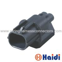 Wholesale Male OEM Waterproof Connectors Two Pin Wiring Harness Plugs 6188-0589 from china suppliers