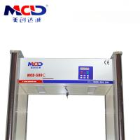 Wholesale 2017 High Sensitivity Professional 18 Detection Zones Walkthrough Metal Detector MCD500C weatherproof FULL body scanner from china suppliers