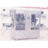 Wholesale Stainless Steel Shrink Labeling Machine For Plastic Bottled Beverage 3KW from china suppliers
