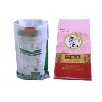 Buy cheap Film Laminated PP Woven Rice Bags 25 Kg Thai parboiled Rice Bag Packaging from wholesalers