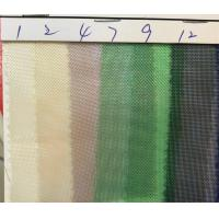 Buy cheap colorful mesh polyester mesh nylon mesh  window screening mesh from wholesalers