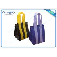 Wholesale Custom Eco Promotional Long Handle PP Non Woven Garment Bag With Zipper from china suppliers