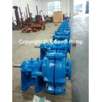 Wholesale China AHR Slurry Pump Supplier from china suppliers