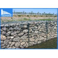 Wholesale Iron Wire Gabion Mesh Cages For Rock Retaining Walls , Gabion Stone Baskets from china suppliers