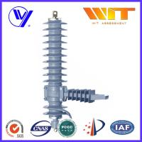 Wholesale 39KV - 51KV Ploymer Housed MOA Type Surge Arrester With Anchor Ear from china suppliers