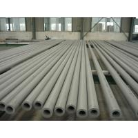 Wholesale ASTM A213 TP321H steel pipe from china suppliers