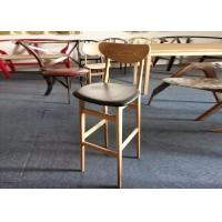 Wholesale Natural Ash Wood Modern Bar Chairs Wooden Backrest And Leather Cushion from china suppliers