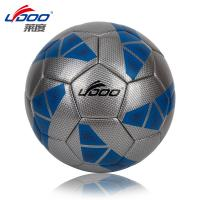 Wholesale Double mirror PU soccerball, size 5, machine mounting, custom logo and printings from china suppliers