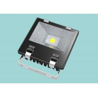 Wholesale Factory Workshops External LED Flood Lights 70W Pure White 120 º Lighting Angle from china suppliers