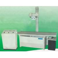 Wholesale 300mA Medical X-ray Radiography Equipment MCX-301 from china suppliers