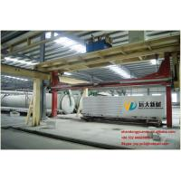 Buy cheap Autoclaved Aerated Concrete Hebel Panel from wholesalers