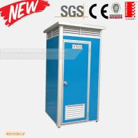 Buy cheap camping mobile toilet from wholesalers