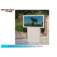 Wholesale Android Outdoor Digital Signage Kiosk , Floor Standing Outdoor LCD Screen from china suppliers