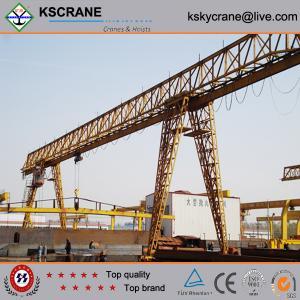 Wholesale Industrial Goliath Gantry Crane Suppliers For Gantry Crane from china suppliers