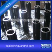 Wholesale T45 coupling sleeve - drill coupling sleeve,sleeve coupling from china suppliers